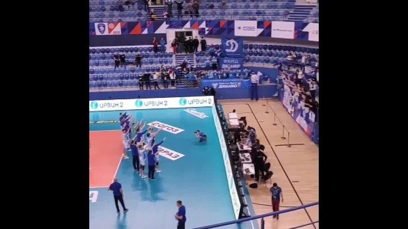 волейболисты Динамо вместе заряжают вместе с болельщиками