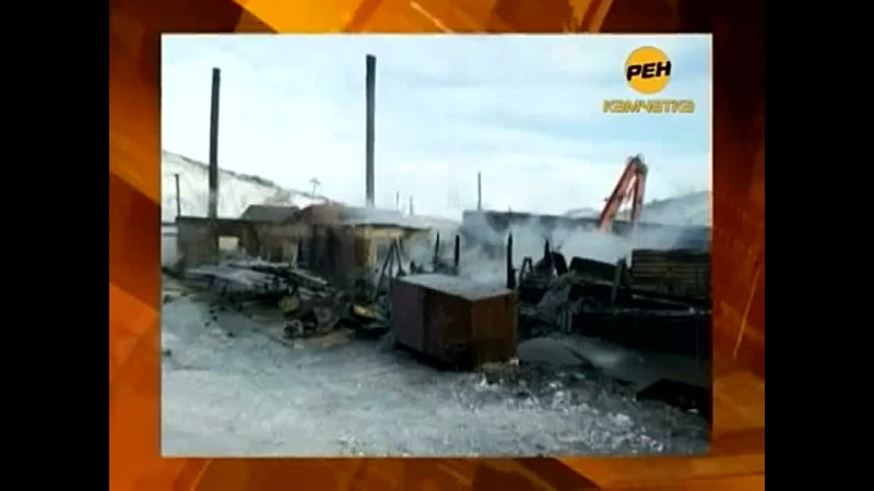 Новости 24 (РЕН ТВ Камчатка, 06.03.2013)