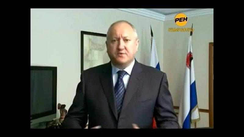 Новости 24 (РЕН ТВ Камчатка, 23.08.2012)