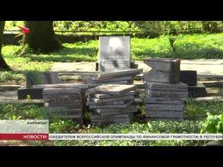 В Майрамадаге в преддверии Дня Победы облагораживают территории мемориальных комплексов