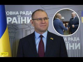 Украинский нардеппризнался в любви Лукашенко в прямом эфире .
