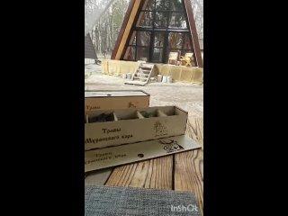 Видеоотзыв от Дом-шалаш