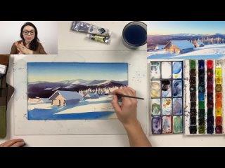 Мастер-класс по акварельной живописи «Снежный день»