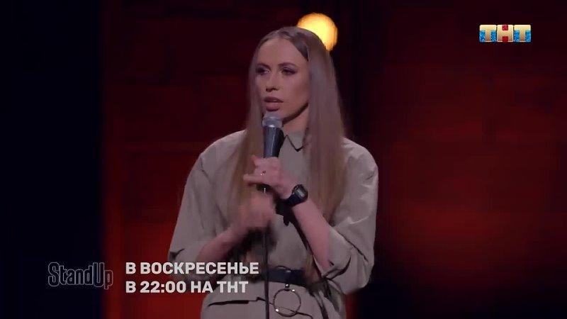 Виктория Складчикова про породу наследство и отсутствие секса 720P HD mp4