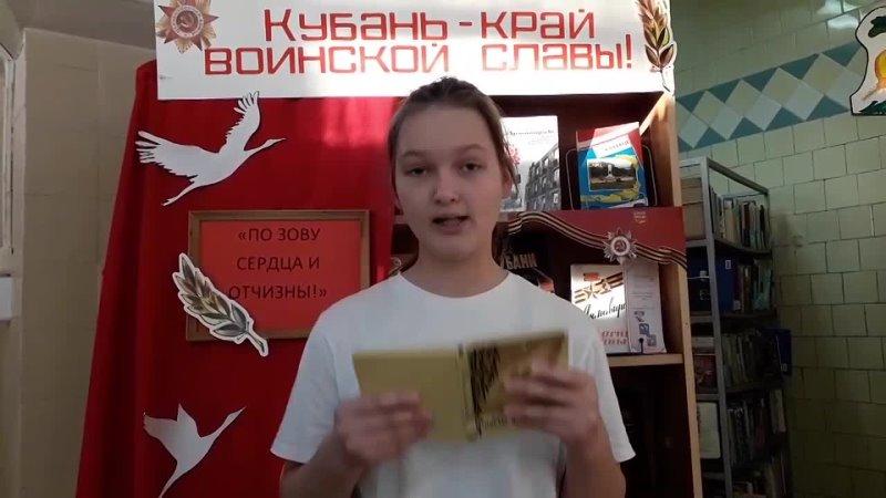 И Варавва Ветеран Читает А Хмельницкая