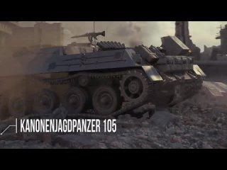 [WoT Fan - развлечение и обучение от танкистов World of Tanks] Куда пробивать ПТ Германии - от Evilborsh и TheSireGames [World o