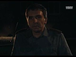 Я не плачу, это просто дождь - Реальные пацаны (2011) [отрывок / сцена / момент]