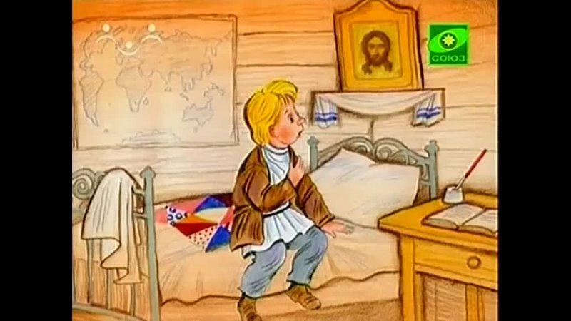 4 Православные истории для детей История о мальчике Петре который не любил переменки