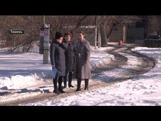 Депутаты гордумы помогли ускорить расселение дома в Тюмени