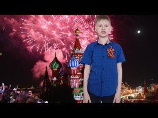 Романов Сергей, 8 лет, 2 В класс МБОУ СОШ № 1 г. Советский