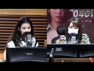 [RADIO] 210401 @ IU - MBC Radio 95.9 FM «Звёздная ночь с Ким Иной» (Kim Eana's Starry Night) | Сообщение от Юэна