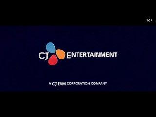 Первый клон (2021) Трейлер