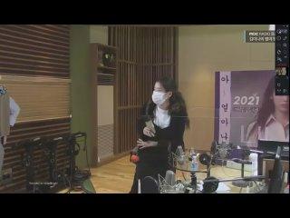 [RADIO] 210401 @ IU - MBC Radio 95.9 FM «Звёздная ночь с Ким Иной» (Kim Eana's Starry Night) | Прощание