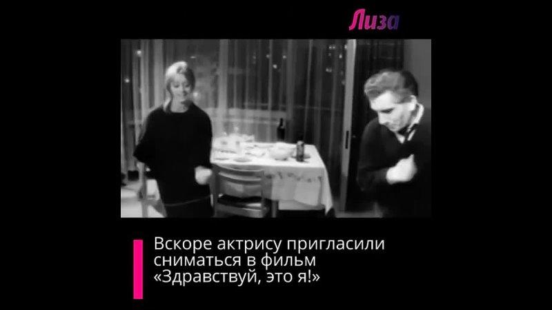 Маргарита Терехова как живет звезда картины Д`Артаньян и три мушкетера