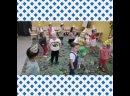 Танцы с кукутиками