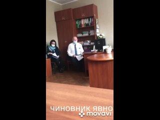 Встреча сторон в администрации Крестецкого района.