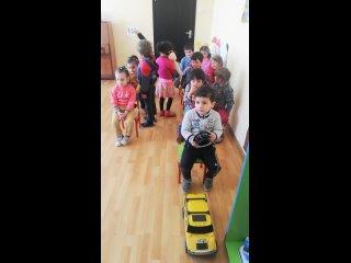 Детский сад Абастумани