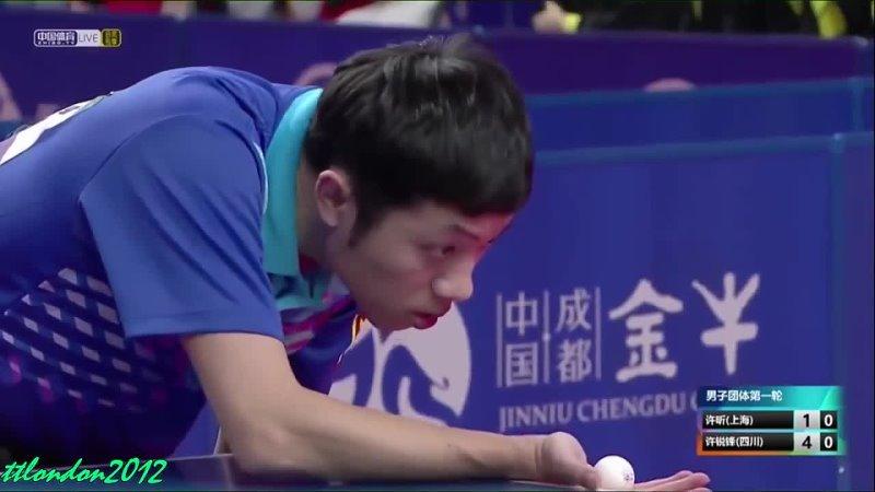 Xu Xin vs Xu Ruifeng _ 2021 Chinese National Games (QUAL)