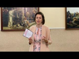 Люсьена Галл Отзыв о курсах ораторского мастерства Антона Духовского Oratoris