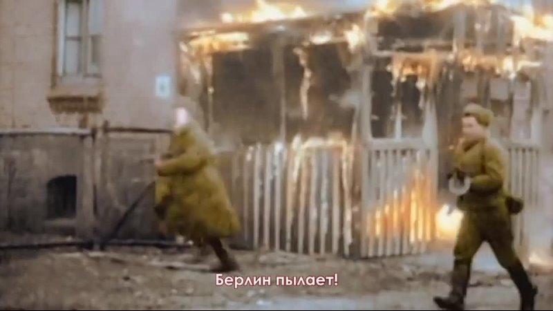 Sabaton- Attero Dominatus . Русский перевод, субтитры