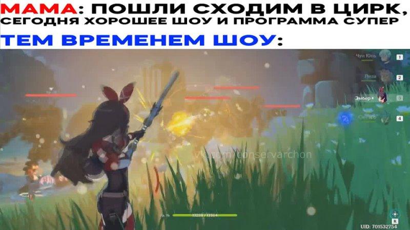 Консерва Архонтов