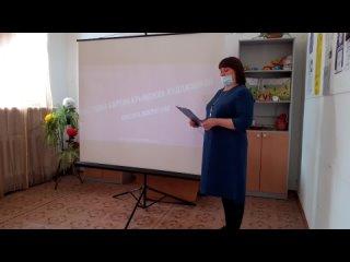Выставка -презентация крымских художников