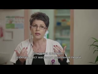 Как можно избежать заболевания Covid-19?  Есть ли у вакцин побочные эффекты? Ответы на эти вопросы в видео.