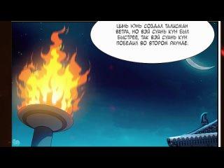 31-32 Божественный король девяти солнц (Глава 31-32) (Озвучка Манги) Поднятие уровня с Arlekingom
