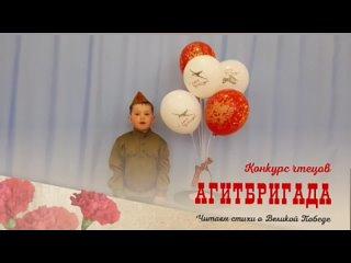 Александр Солдатов, 4 года