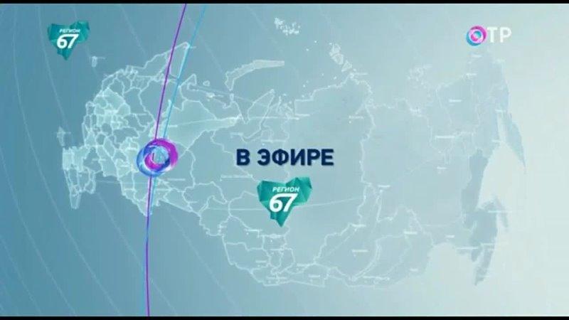 Все переходы канала ОТР 2 часть