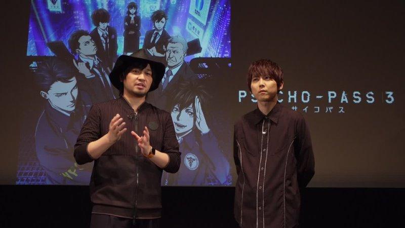 Психопаспорт 3 Интервью с Юки Кадзи и Юити Накамура