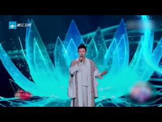 """Хо Цзунь впервые исполняет OST """"锦书来 """" к дораме: """"Далекие странники / слово чести """", на сцене для музыкального шоу Zhejiang TV"""