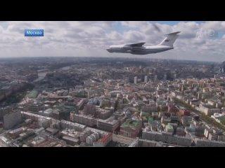 Генеральная репетиция военного парада в честь Дня Победы прошла в столице в небе и на земле