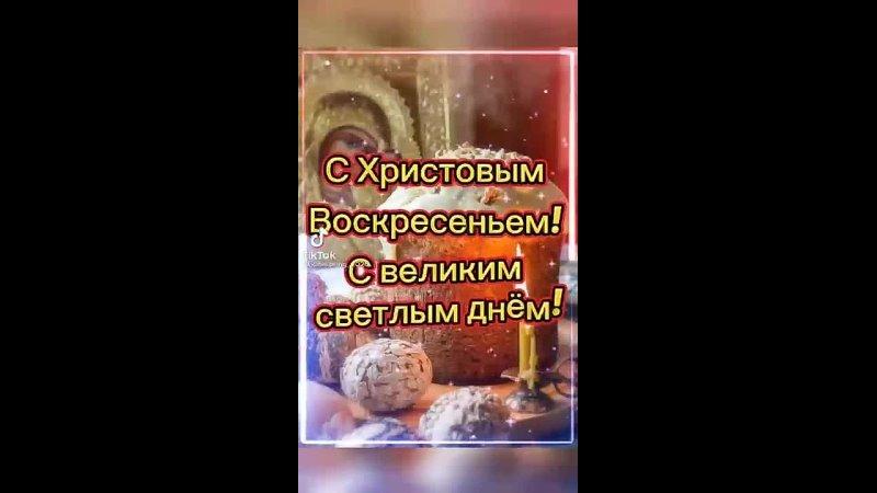Видео от Галины Огурцовой