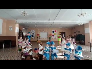 4. Танец с подарками