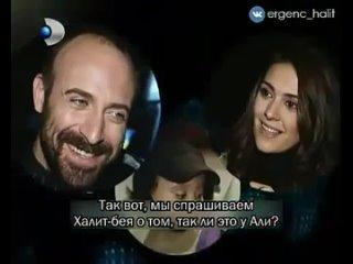 Эргенч, Бергюзар Корель и Али в районе Бебек  mp4_360