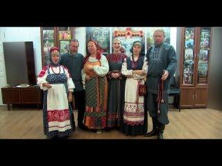 Семейный клуб сохранения русских народных традиций «Любочажье»