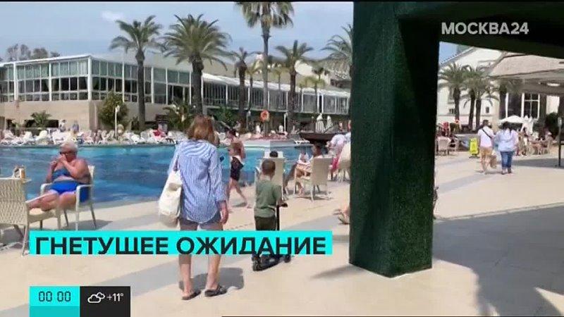 Начало часа Москва 24 16 04 2021 0 00