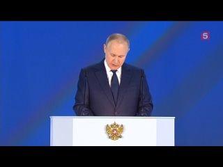 Путин предложил провести единовременную выплату семьям сошкольниками