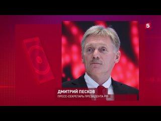 Как вКремле отреагировали наречь президента Чехии Земана