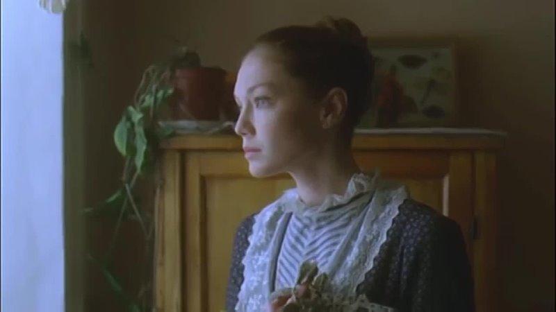Анна Каренина 5 серия