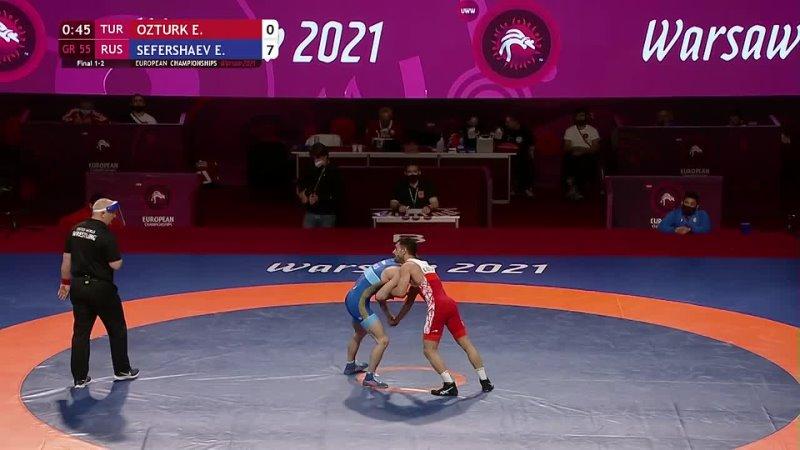 Первое золото принёс самый лёгкий борец в команде Эмин Сефершаев, выступающий в весе до 55 кг.