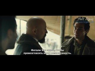 _Али и Нино__ эпизоды с участием Халита Эргенча (с  mp4_720