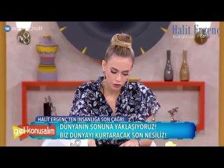 о выступлении Халита на саммите (TV8) mp4_720