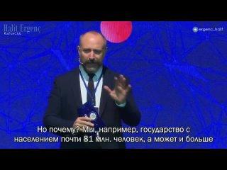 Эргенч о роли женщины в обществе...  (рус.суб. mp4_720