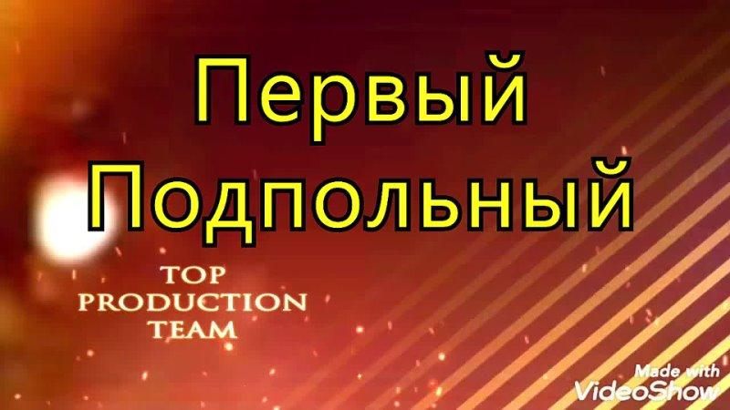 Часть 2 Православное от Бога главная мотивация и слово православия каким лучше быть человеку иконы
