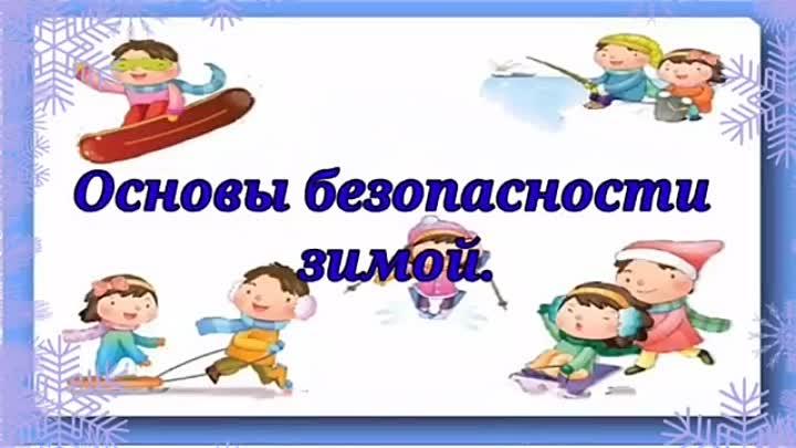 to_dk_st_suzdalskaya_20210117_2.mp4