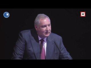 ГЛАВНЫЕ ЗАДАЧИ В КОСМОСЕ !!! Выступление Дмитрия Рогозина на общем собрании РАН
