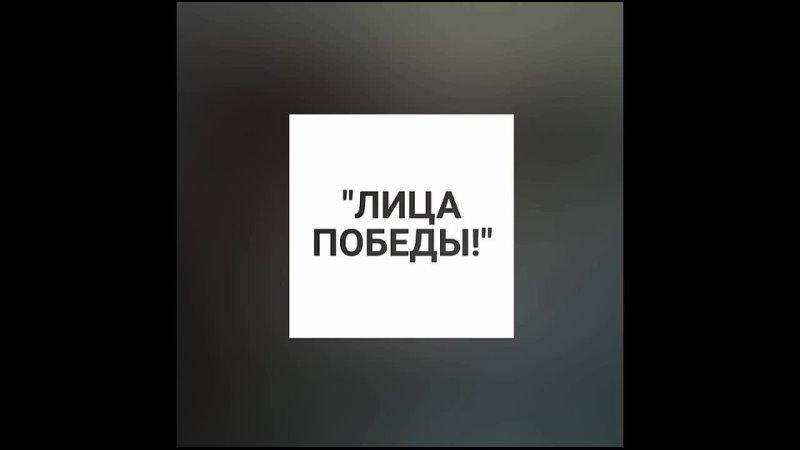 Вечный_огонь_Памяти!_Full HD 1080p.mp4