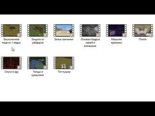 [ФЫВФЫВ] Я проверил 9 Лайфхаков из Тик-Тока в Майнкрафт! Работают ли?